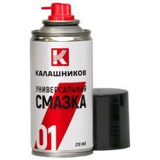 Смазка универсальная КАЛАШНИКОВ , 210 мл.